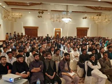 The National Outreach Programme (NOP) team at LUMS held an Open Day in Quetta